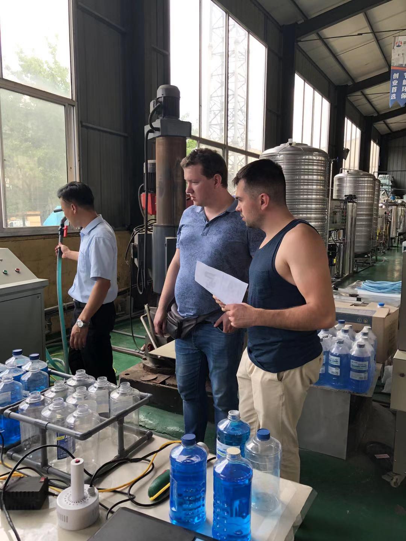 Бизнес-план по производству питьевой воды - Жажда